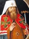 patriarca